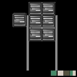 Bloc 7 boites aux lettres extérieures avec pieds de fixation