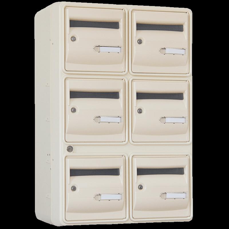 bloc de 6 boites aux lettres ext 233 rieur avec pieds haut de gamme design