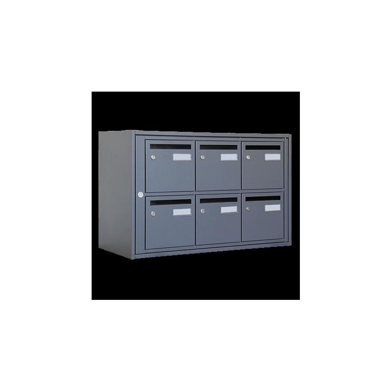 bloc 6 boites aux lettres acier int rieur ral 7024 gris